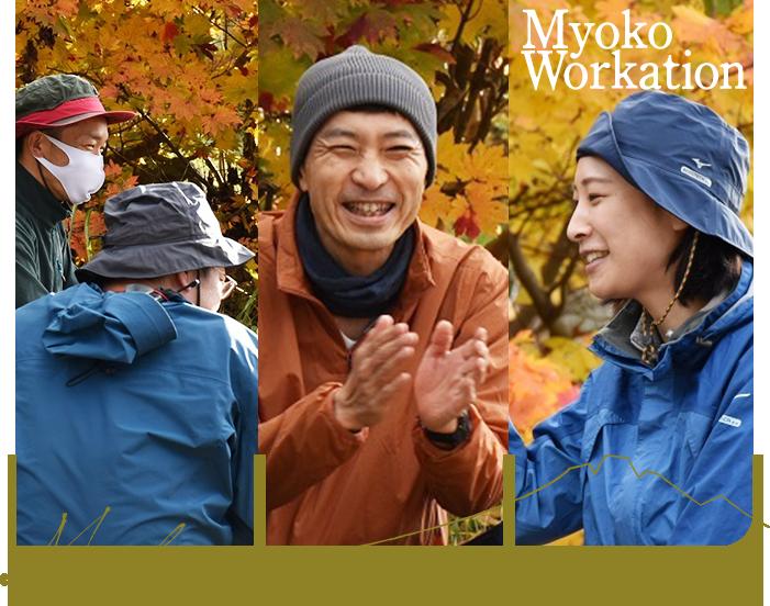 Myoko Workation